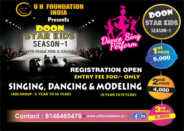 Doon Star Kids Season 1